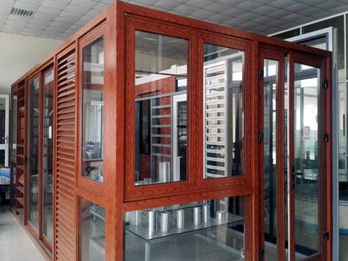 cua nhom van go5 - Cửa nhôm vân gỗ MS001